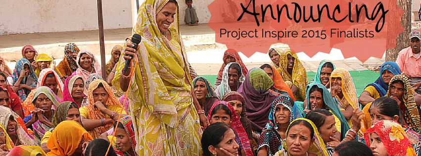 ANNOUNCING THE PROJECT INSPIRE 2015
